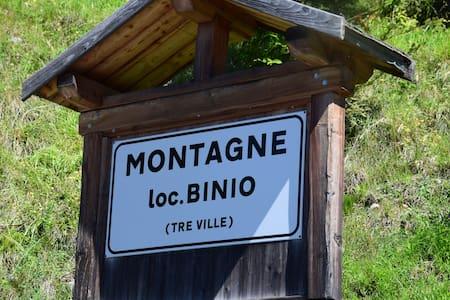 Montagne di Carlo - Montagne - アパート