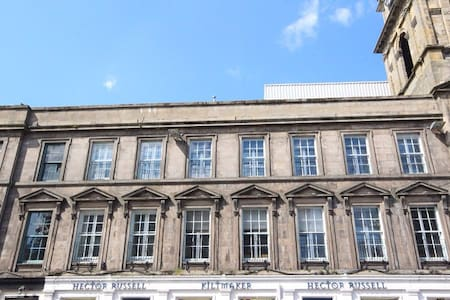 Bright spacious city centre flat - Inverness - Pis