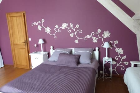 Esprit purple - Changis-sur-Marne - Bed & Breakfast