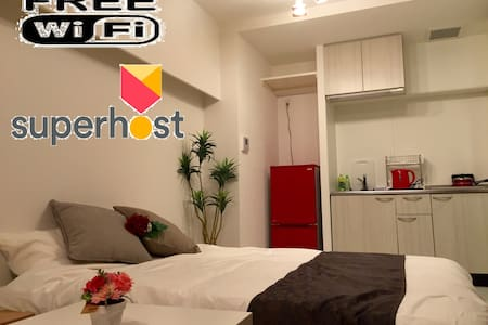 4★ Shinsaibashi 5min !! designer room! - Ōsaka-shi - Apartment