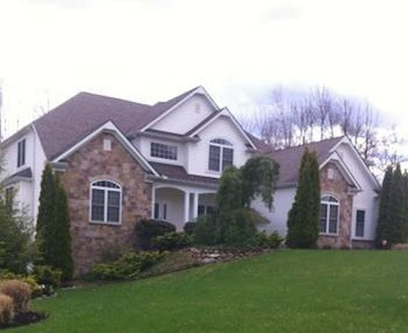Beautiful Home in Concord, Ohio - Painesville - บ้าน