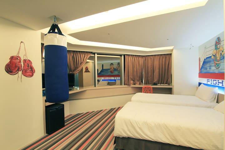 商務套房(兩小床) - Banqiao District - Hotel butik
