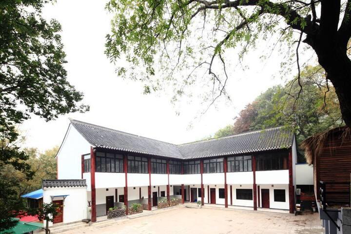 茅山道缘仙谷,景区内的唯一精品客栈 - Zhenjiang Shi - Apartamento