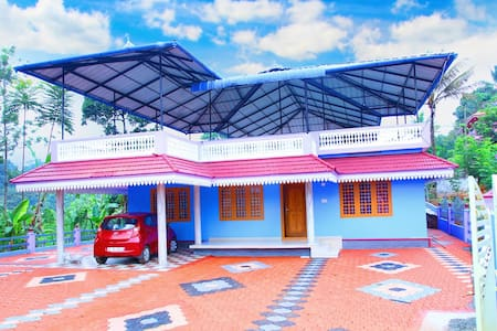 Rajakkad Guest House:A tranquil paradise in nature
