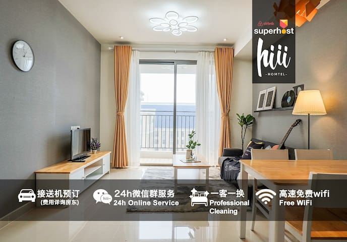 【hiii】75m²2BR2BA|RooftopPool/District4/Kitchen
