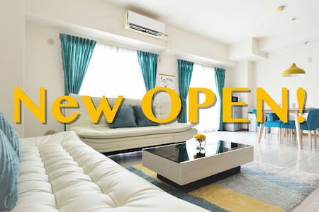 Near Namba/WiFi Free/8 people stay/very convenient - 大阪市