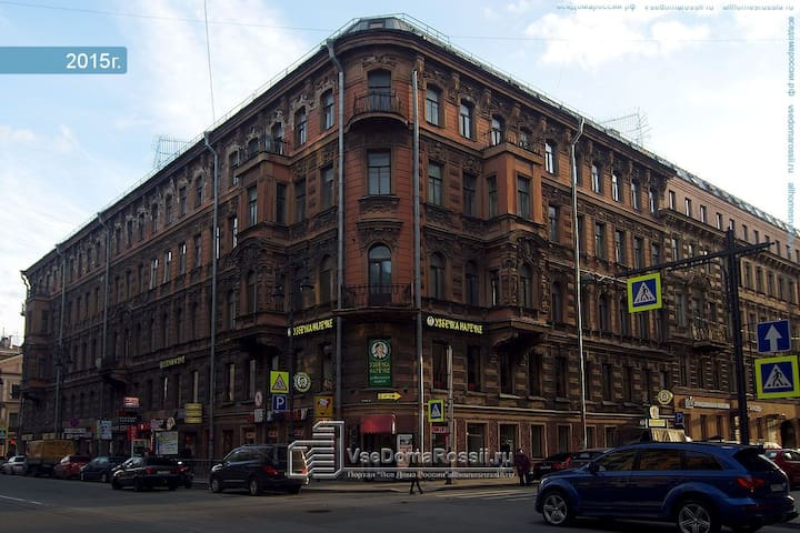 the house дом