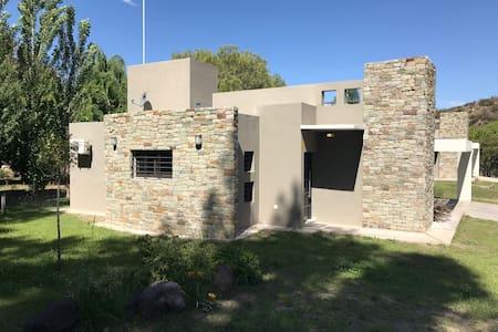 Refugio del Valle - Casas de Descanso - San Rafael