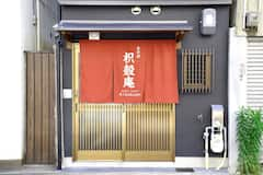 5%2F1+NEW+OPEN%21%21+Guesthouse+Kikokuan