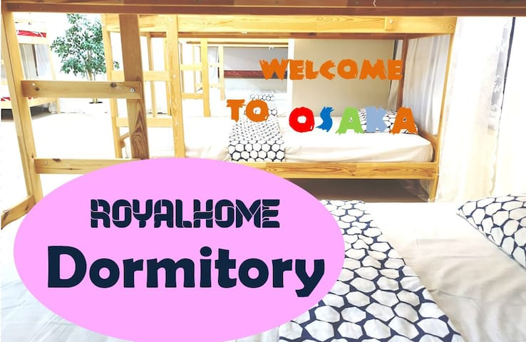 【OSAKA CENTRAL】ROYAL HOME DORMITORY