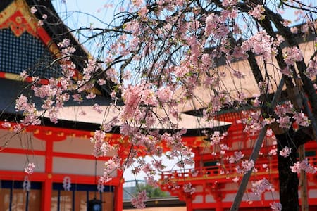 Private Room near Fushimi Inari #E1 - Kyōto-shi