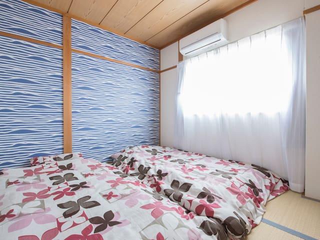 cozy room*204 osaka castle,namba