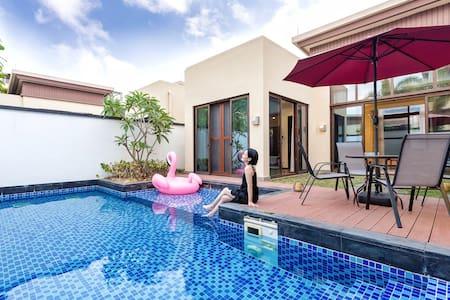 海棠湾北欧风独栋泳池三居别墅 近蜈支洲岛、亚特兰蒂斯、免税店、301