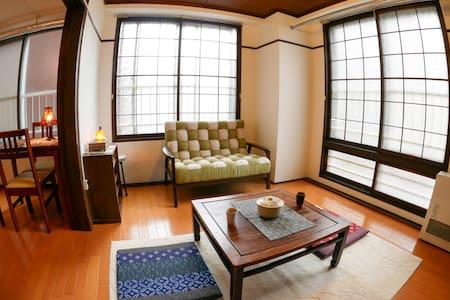 Japanese vintage style&Best location+Wi-Fi - Chūō-ku, Sapporo-shi - Apartmen