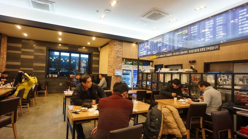 CLON house 505/Rooftop BBQ / Duplex - 강릉시 - Appartement