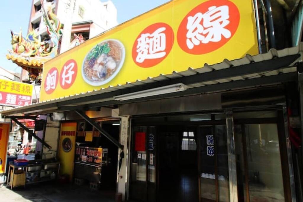 大門口 entrance