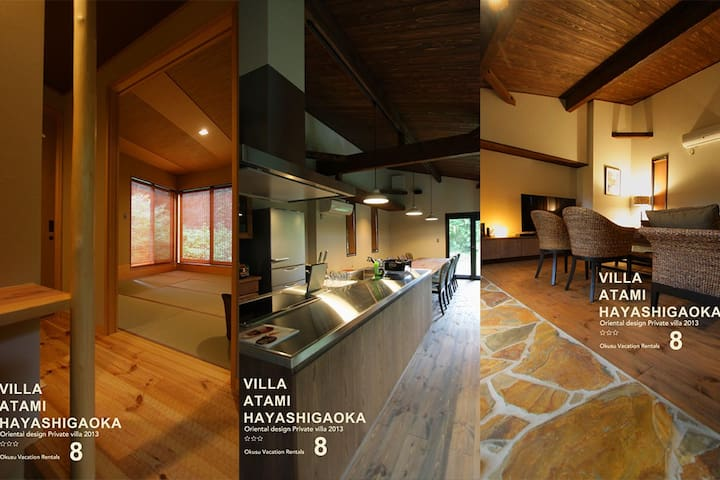[ Villa Atami ] Luxurious Private Resort