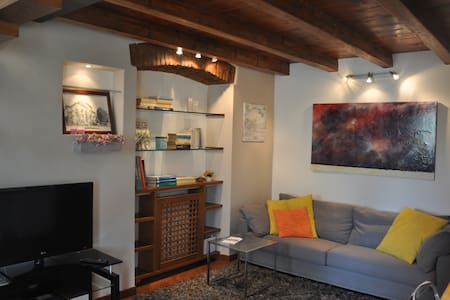 La casetta dell'artista - แบร์กาโม - อพาร์ทเมนท์