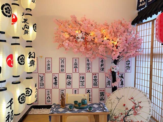 厘尔·日式和风/樱花树/榻榻米/巨幕投影/免费提供和服/大学城商务中心|开放式厨房