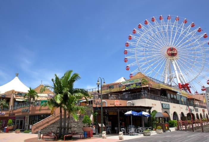 Comfortable Okinawan Experience - Okinawa-shi - Departamento