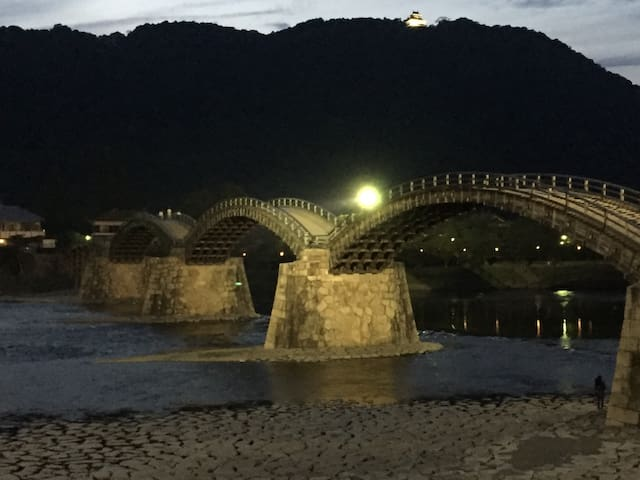 From Kintai bridge is 5minutes walk