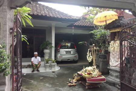 Erdis' house - Denpasar Utara