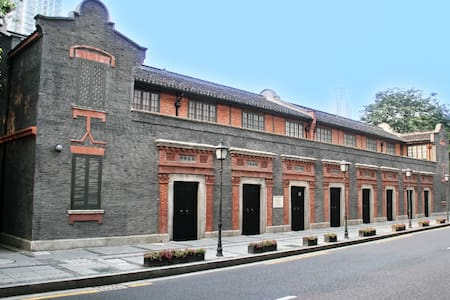 (Site of the Second CPC National Congress)Loft - House