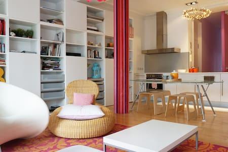 Apartamento en Burgos, pleno Centro - 布尔戈斯(Burgos) - 公寓