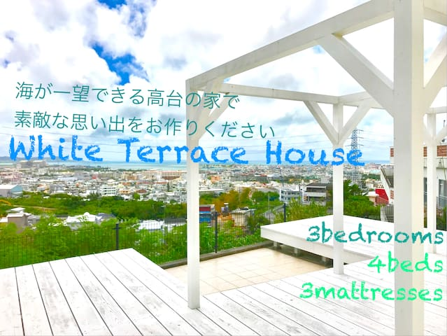 【Good ocean view】White Terrace Houseドン・キホーテうるま店10分