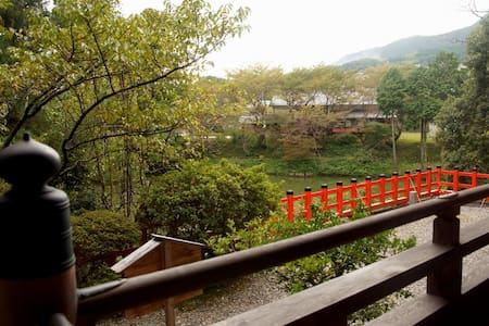 観光・ファミリー大歓迎!おもてなしハウス!wifi完備② - Gose-shi