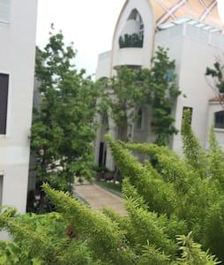 聖荷西莊園  單人套房 揮別喧嘩的城市 千萬元的別墅 好聖地 - 沙鹿區