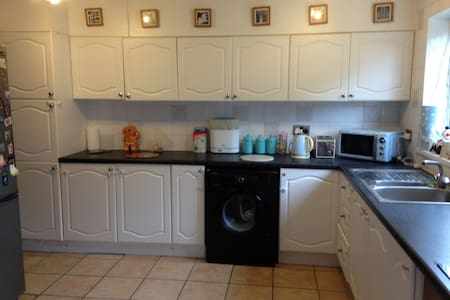 Clean Comfy Single BedRoom Parking Wakefield/Leeds - Crigglestone - Talo