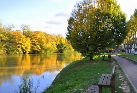 Au calme, centre ville, bords de Marne, 20mn Paris - Saint-Maur-des-Fossés
