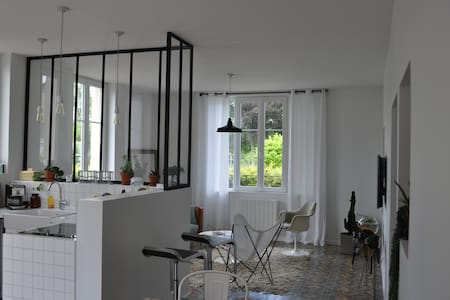 BEL APPARTEMENT LUMINEUX CENTRE VILLE - Louhans - Apartment