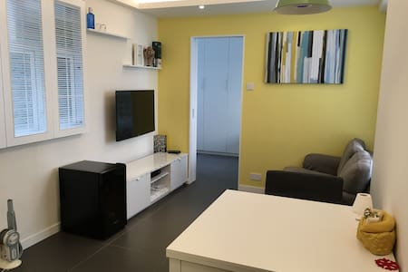 A modern Comfy apartment - Apartment