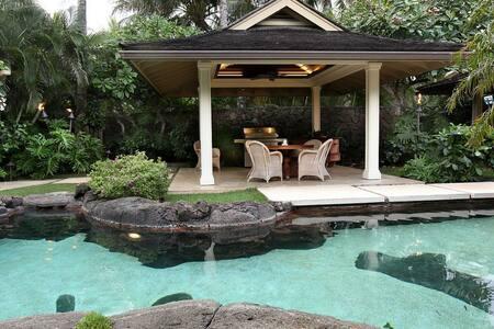 HOUSE PLANTATION ESTATE BEACHFRONT ON KAILUA BEACH - Kailua - Villa