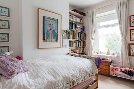 Single room,cosy close to Cardiff - Penarth - Гестхаус