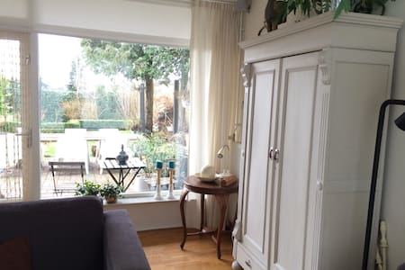 Brabant Cottage - Lepelstraat - 独立屋