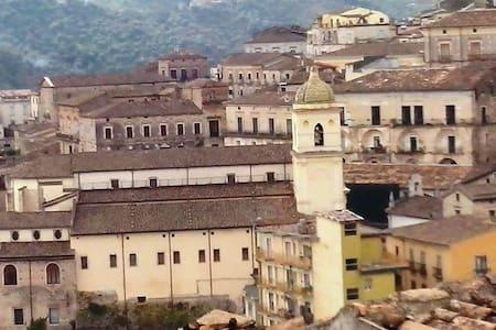 CasaVacanze 'Panaghia' Città antica - Rossano