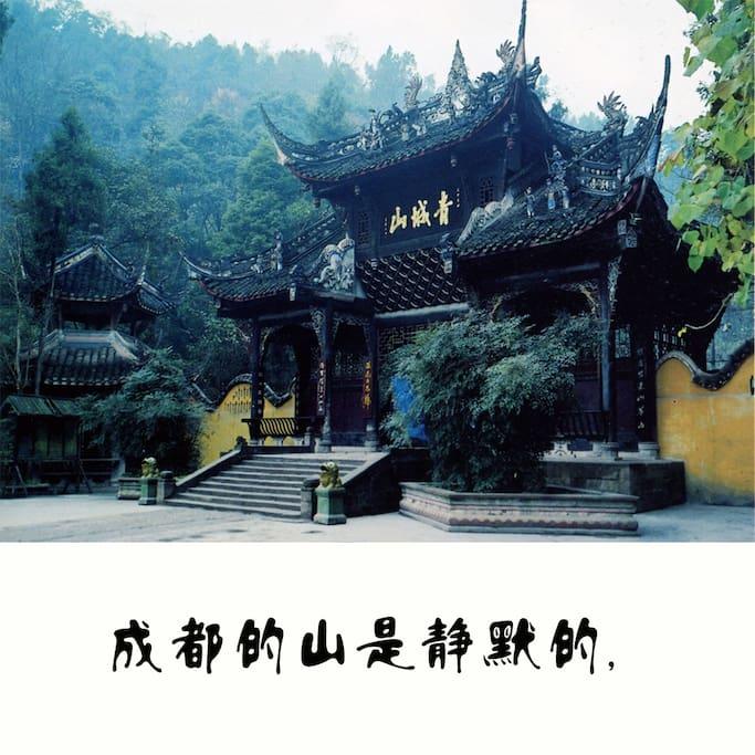 世界文化遗产,天下名山,距离我家,高铁30分钟。当日可往返。