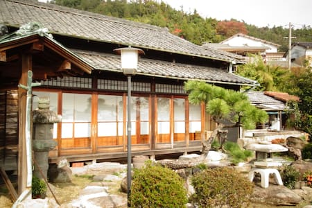 Japanese style Guest house Toranjyo lit 2 :) - Tamano city - 一軒家