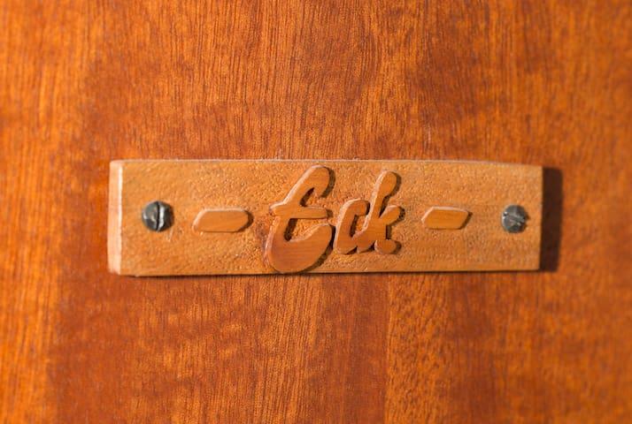 """Appartment """"Eck"""" Eingangstür"""