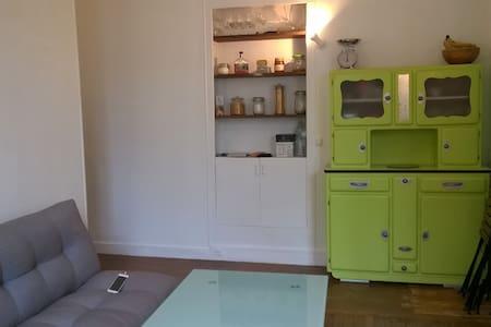 Chambre à colombes 15 minutes de Paris - Colombes