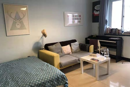 Cozy room for up to 2 in Chaoyangmen/Gongti