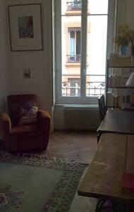 Chambre cosy au coeur du Vieux-Lyon - Lyon