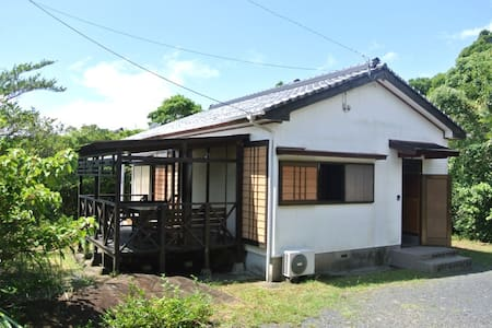 Modern Japanese house with a deck and sea views - Yakushima-chō
