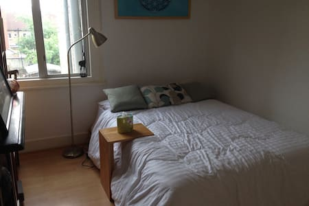 Bright Double Room - House