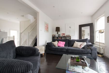 Stunning duplex bright Hackney flat - London - Apartment
