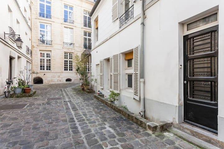 Cosy room right in the center of Paris - Paris - Haus