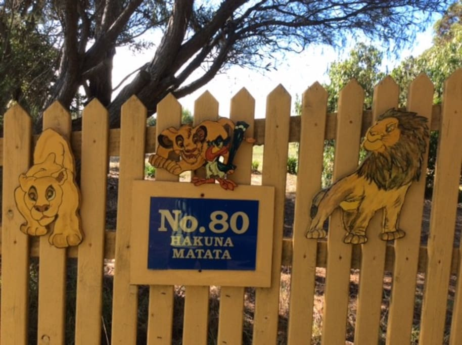 "Entry Fence-Lion King Theme - It means ""No worries for the rest of your lives!"""